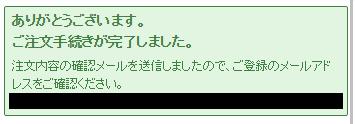 201602260110.jpg