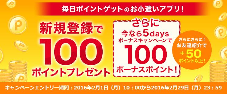 201602260201.jpg