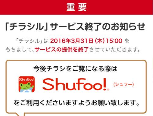 201603200101.jpg