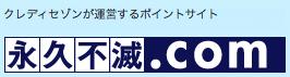201603200109.jpg