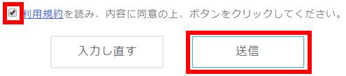 201603300106.jpg