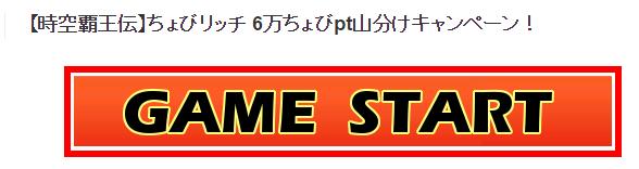 201603310103.jpg