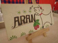 【写真】アランのイラストが描かれたトールペイント