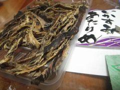 【写真】北海道産のいかすみあたりめ