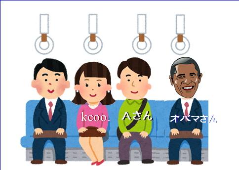 blog20160224-4.jpg
