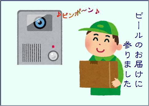 blog201603-1.jpg