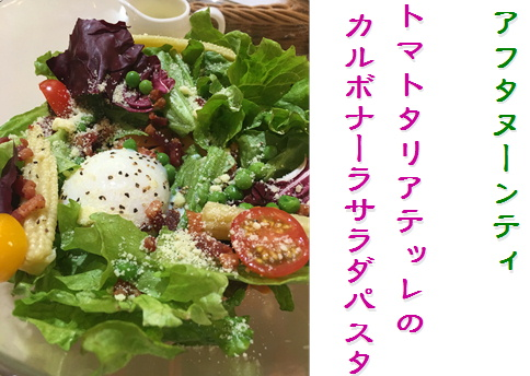 blog20160306-3.jpg