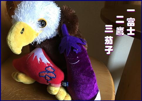 blog20160309-2.jpg