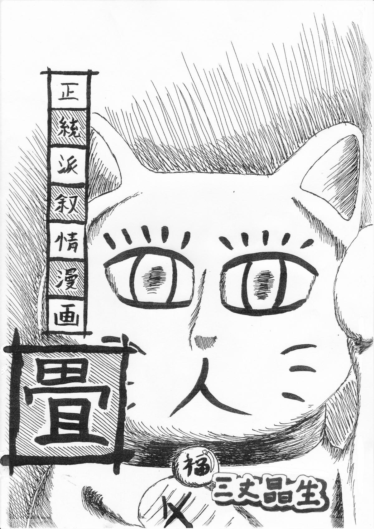 tatami1