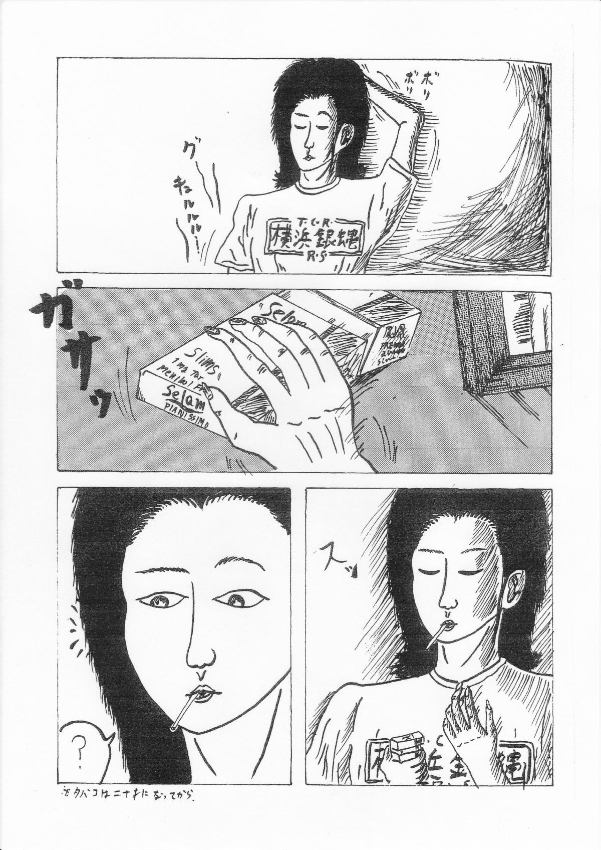 tatami5