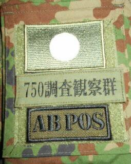 DSC001AB2.jpg