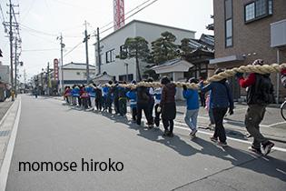 tsuna