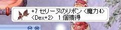 20160302_04.jpg