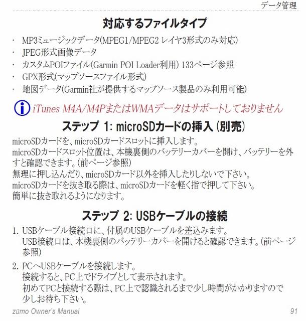 音楽ファイル29 (610x640)