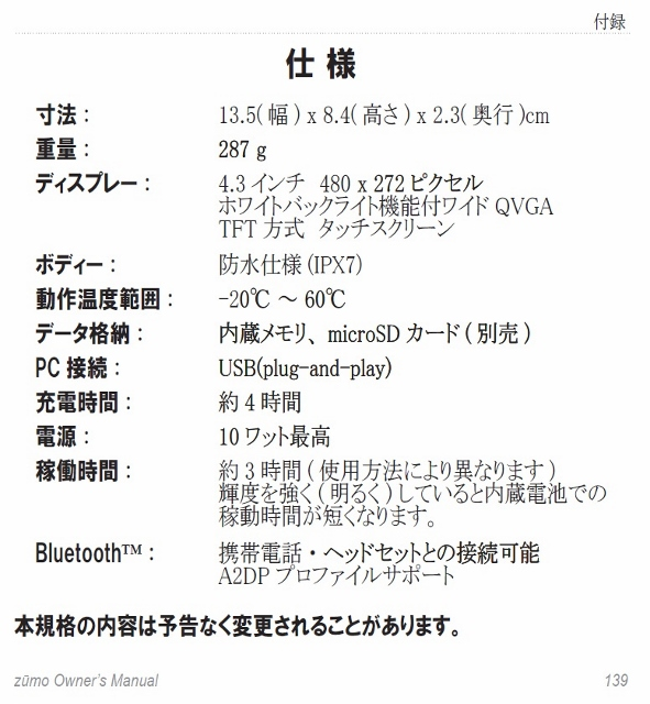 音楽ファイル30 (591x640)