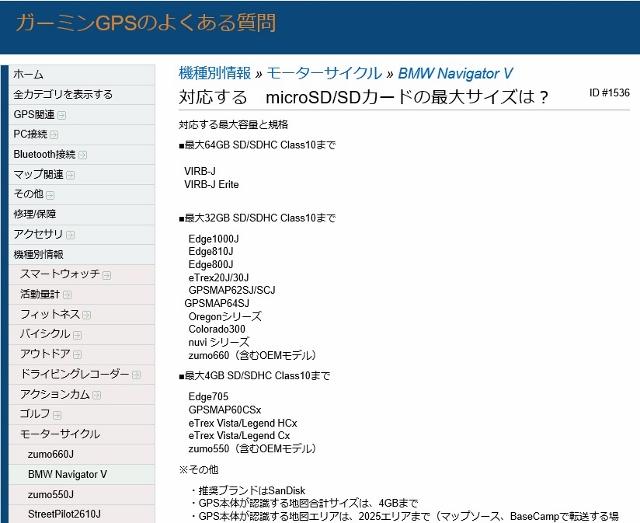 音楽ファイル32 (640x523)