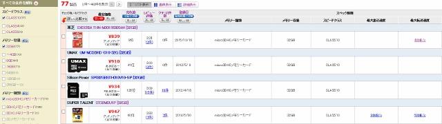 音楽ファイル08 (640x180)