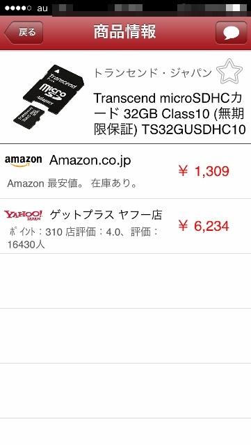 IMG_5429 (361x640)