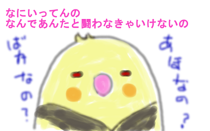20160227_01.png