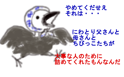 20160227_03.png