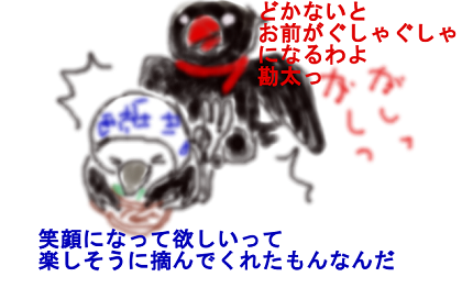 20160227_04.png