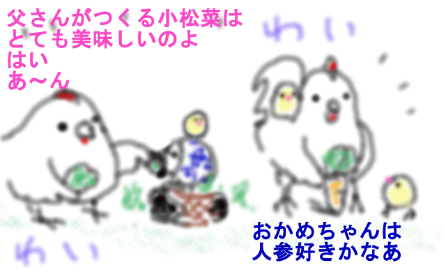 20160227_07.png