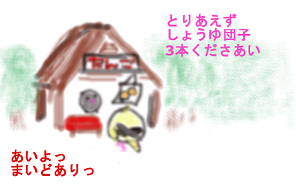 20160303_01.png