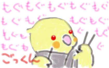 20160303_03.png