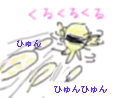 20160306_01.png