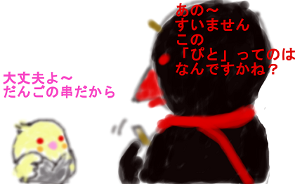 20160306_04.png