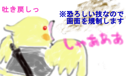 20160306_07.png