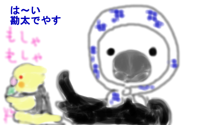 20160320_00.png