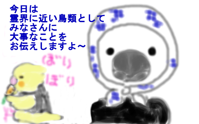 20160320_01.png