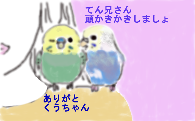 20160320_02.png