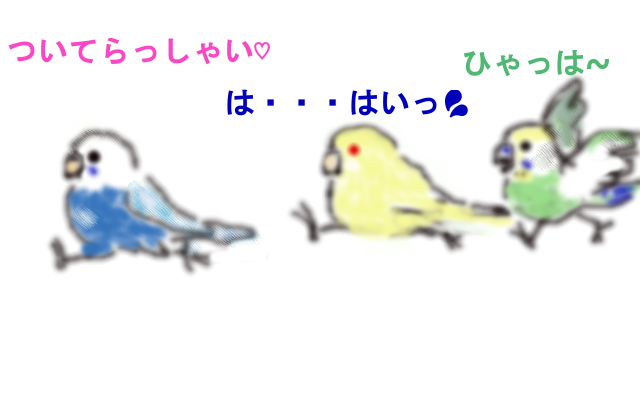 20160320_03.png