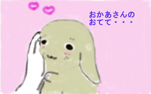 20160320_04.png