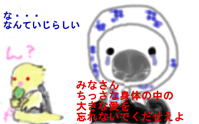 20160320_05.png