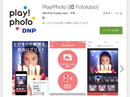 playphoto.jpg