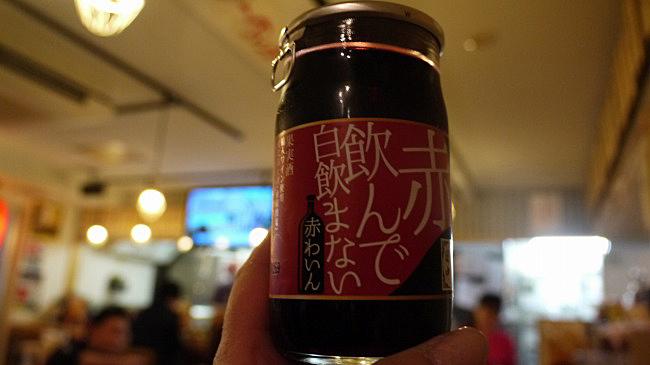 串カツ田中 代々木