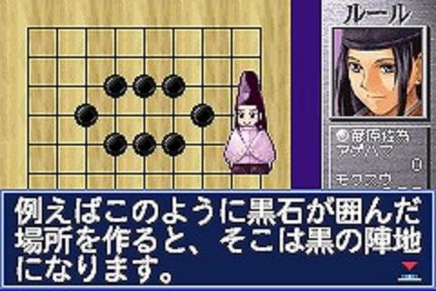 ヒカルの碁06