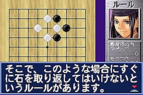 ヒカルの碁05