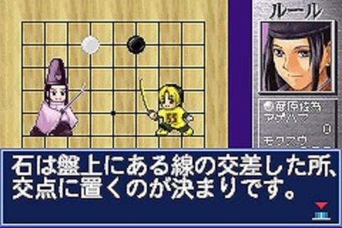 ヒカルの碁02