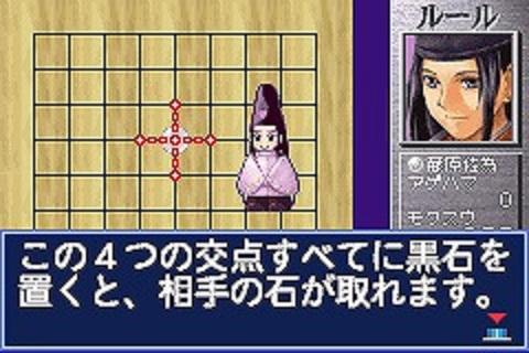 ヒカルの碁03