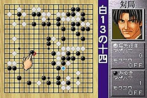 ヒカルの碁10