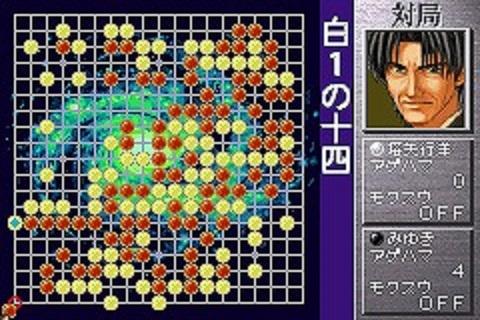 ヒカルの碁12
