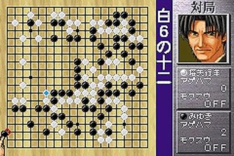 ヒカルの碁11