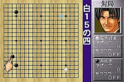 ヒカルの碁07