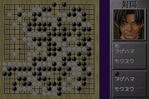 ヒカルの碁14