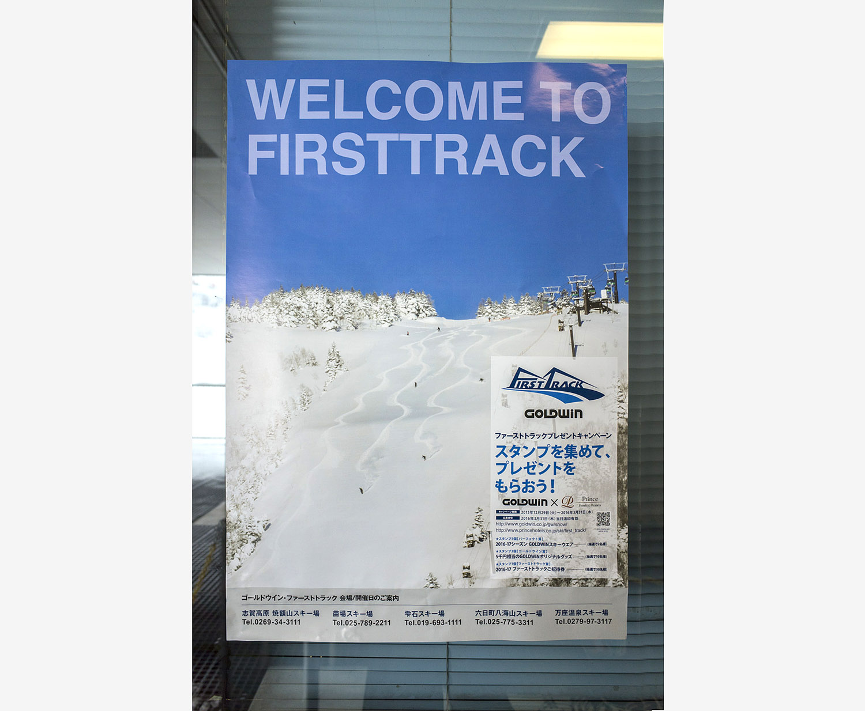 2016_0124-1.jpg