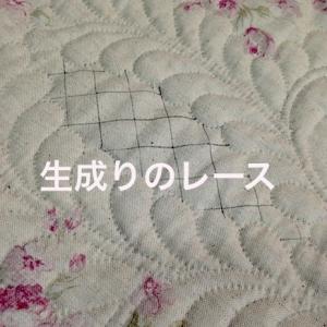 IMG_2761-3.jpg